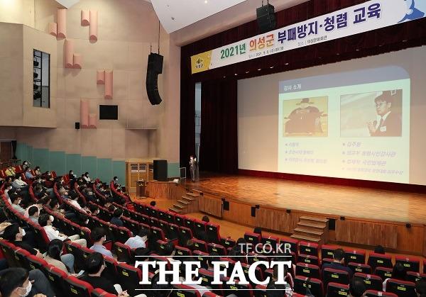의성군이 공직자 부패방지.청렴교육을 하면서 김주수 군수가 청렴한 의성을 만들겠다고 밝혔다./의성군 제공