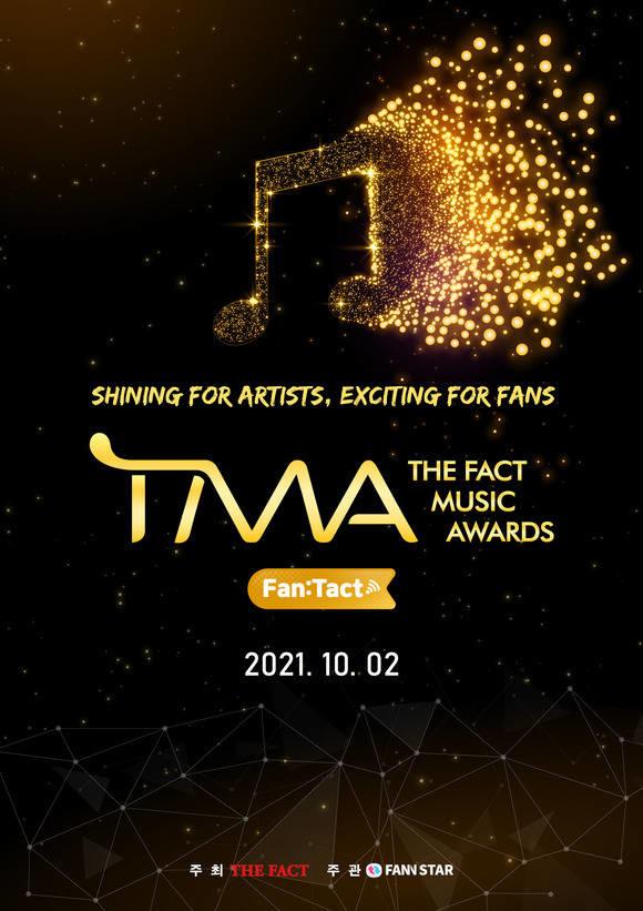 2021 더팩트 뮤직 어워즈는 오는 10월 2일 온택트로 개최된다. 국내를 비롯해 전 세계 각국에서 온라인 및 방송을 통해 무료로 생중계된다. /TMA 제공