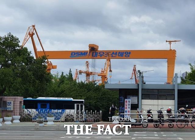 대우조선해양, '9857억 원' 규모 3000톤급 최신예 잠수함 수주