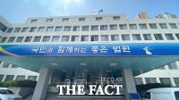 대구 중구 카페서 처음 본 여성에게 '무차별 폭행'...검찰, 2심서도 징역 2년 구형