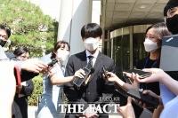 [속보] '마약 혐의' 비아이 1심 집행유예 선고