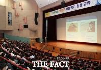 뇌물수수 혐의 김주수 의성군수, 공직자 부패방지·청렴교육서 '청렴한 의성 만들겠다'