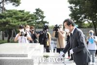 TK경선 앞둔 이낙연, '대구경북항일독립운동 기념탑 참배' [TF사진관]