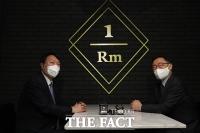 손잡은 윤석열과 최재형, '고발 사주 의혹' 공동 대응한다 [TF사진관]