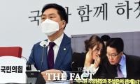 野, '고발사주' 의혹→박지원·조성은 '커넥션' 공세 전환