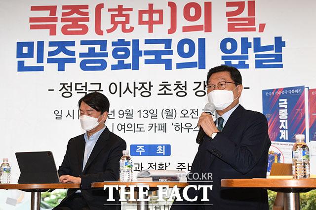 강연하는 정덕구 니어재단 이사장(오른쪽).