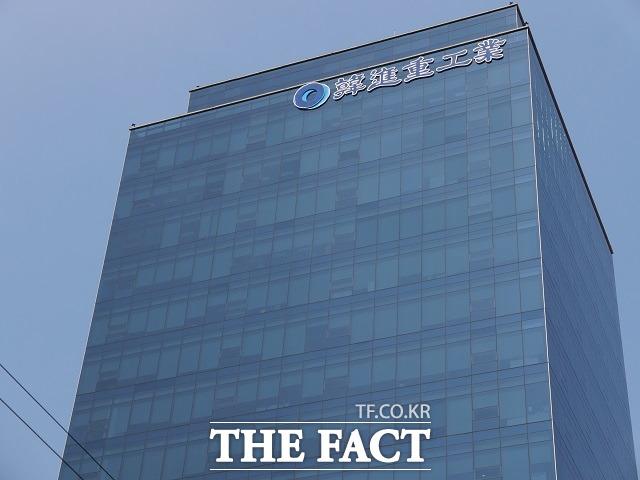 한진重, 하이브리드 국가어업지도선 3척 수주…912억 원 규모