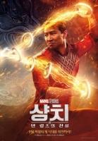 '샹치', 주말 박스오피스 2주 연속 1위…'모가디슈' 역주행