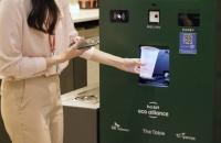 SKT, 사옥 내 일회용컵 줄인다…무인 다회용컵 회수기 설치