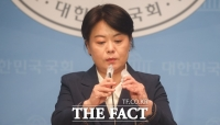 '부친 부동산 의혹' 윤희숙, '의원직 사퇴' 선언 19일 만에 '사직안' 본회의 통과