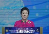 세계평화통일가정연합, THINK TANK 2022 희망전진대회 개최
