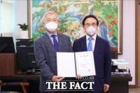 임실군, 소화기내과 전문의 김대곤 박사 '보건의료원장' 취임