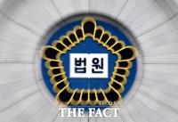 징역17년 구형 '가짜 수산업자' 눈물…
