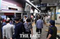 서울지하철 노사협상 극적 타결…파업 9시간 전