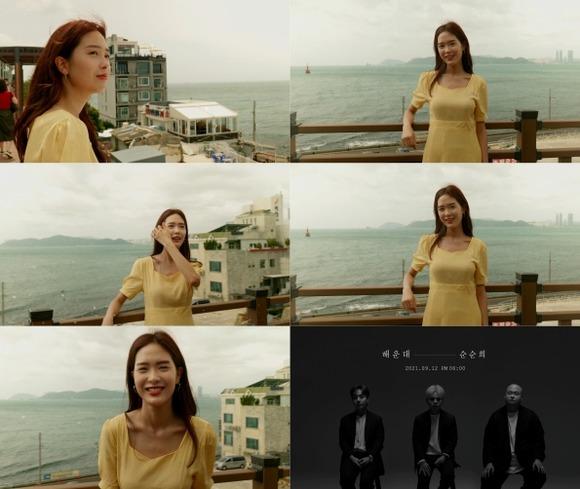 감성 보컬 그룹 순순희가 오는 22일 신곡 해운대를 발표한다. 이에 앞서 티저 영상(사진)을 공개했다. /순순희 제공