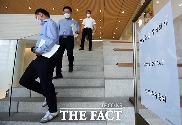 남양유업 홍원식 결국 잔류?…한앤컴퍼니, 소송전 승기 쥐나