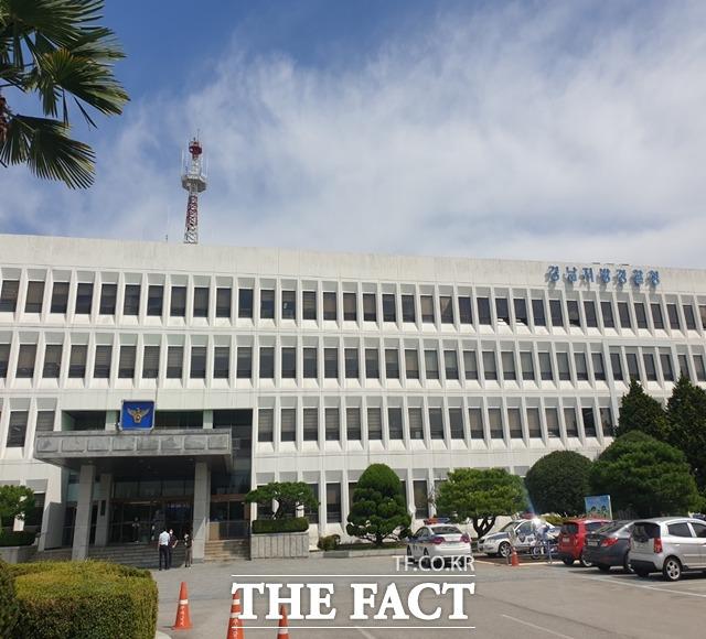 경남경찰청이 부동산 투기 혐의를 받고 있는 창원시설공단 전 경영본부장을 검찰에 송치했다고 14일 밝혔다./창원=강보금 기자
