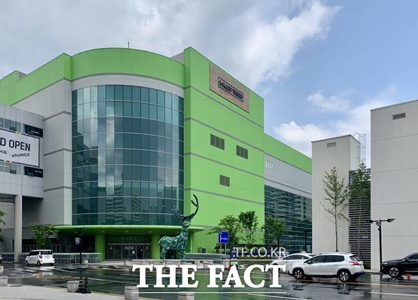 빅마트 경쟁사 이마트 트레이더스는 매년 매출을 평균 20% 이상 늘리고 있다. 사진은 이마트 트레이더스 월계점. /이민주 기자