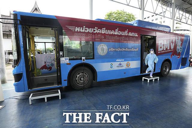 태국 방콕의 이동식 버스 백신 접종 센터.
