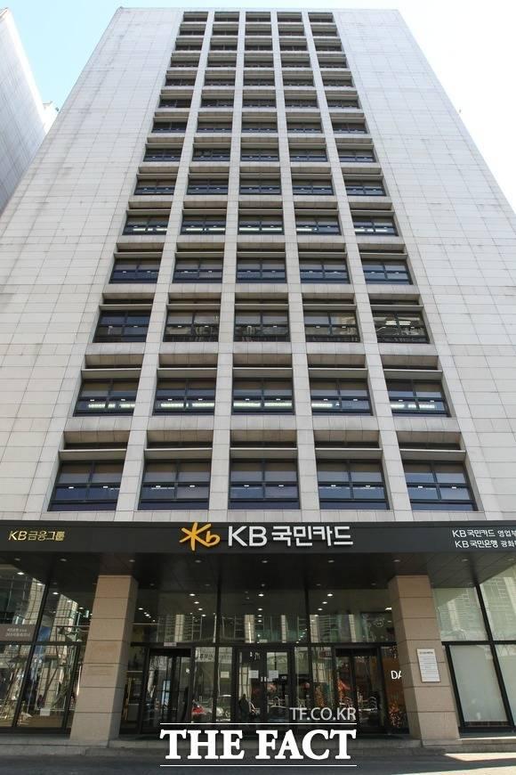 KB국민카드, 디지털·IT 분야 신입사원 수시 채용