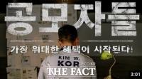 올림픽 '금' 김우진과 함께 한 청주페이 홍보 영상…웃음꽃 '만발'