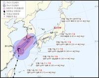 김영록 지사, 태풍 '찬투' 피해 만반의 총력 지시