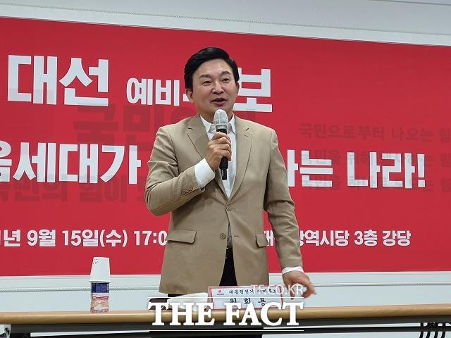 원희룡 전 제주지사가 15일 국민의힘 대전시당에서 기자간담회를 진행하고 있다. / 대전=김성서 기자
