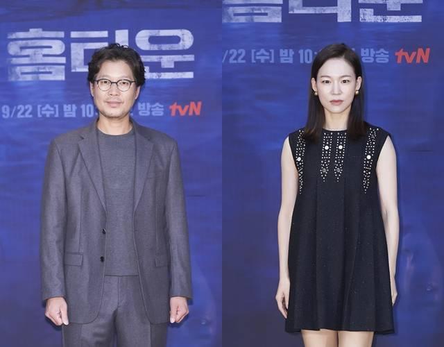 유재명(왼쪽)과 한예리는 사주시에서 일어난 사건을 펼치기 위해 공조하며 연기 호흡을 맞춘다. /tvN 제공