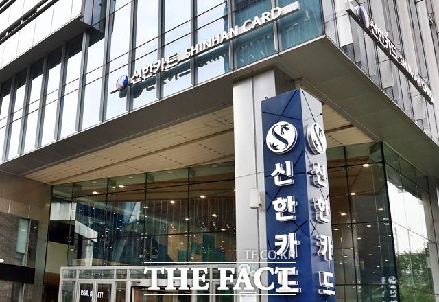 신한카드, 브랜드 가치 평가 10년 연속 트리플크라운