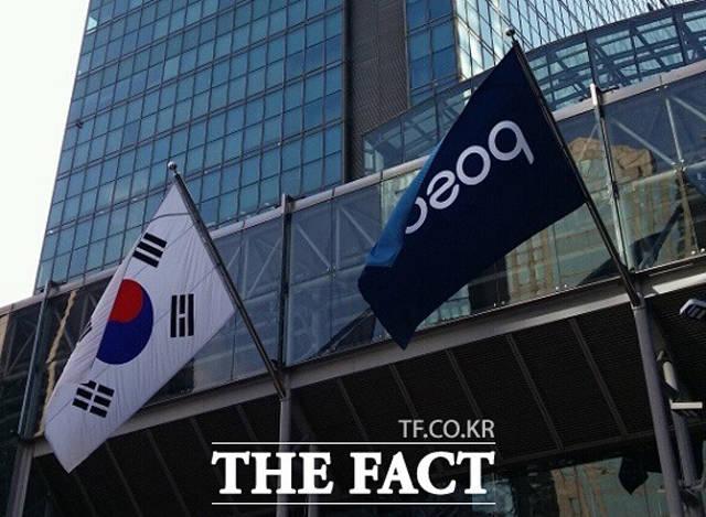 '더불어 함께 발전하는 기업시민' 포스코, 동반성장지수 '최우수..