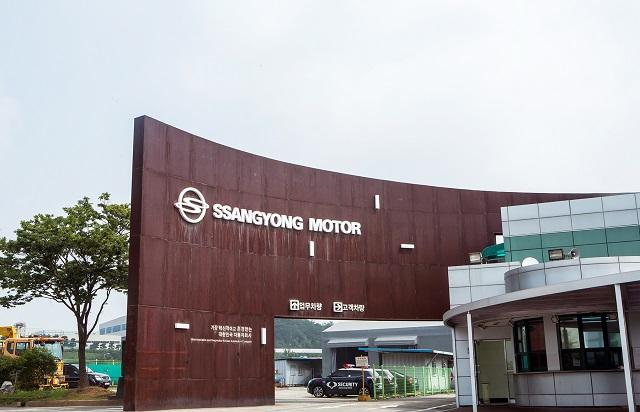 쌍용차 본입찰 에디슨모터스 등 3개사 참여…SM그룹 불참