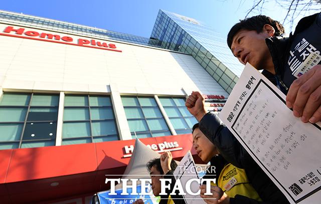 홈플러스는 15일 노동조합의 총파업 선포에 대해 매장 운영에 큰 타격이 없을 것이라고 말했다. /남용희 기자