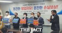 """극한 위기 자영업자들…참여연대 """"문제는 임대료"""""""