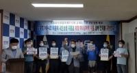 제주소상공인연합회, 송재호 의원의 '국민지원금 하나로마트 사용 발언'철회 촉구