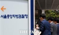 다크웹서 수억원 챙긴 대마조직…'범죄단체'로 기소