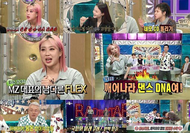 래퍼 이영지가 15일 방송된 MBC 라디오스타에서 예능감을 뽐내며 시청자들을 사로잡았다. /방송화면 캡처