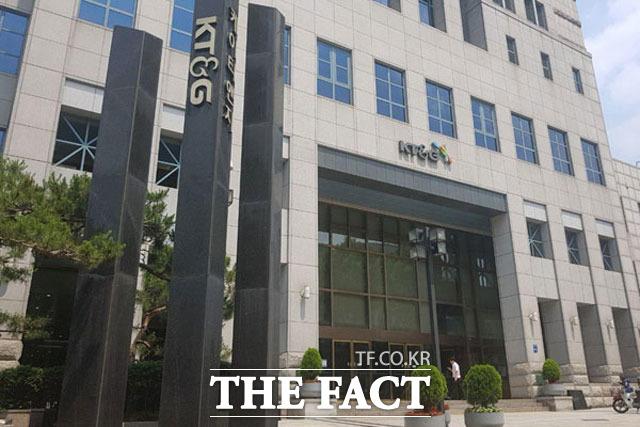 KT&G, 추석 앞두고 협력사 결제대금 조기 지급…상생 강화