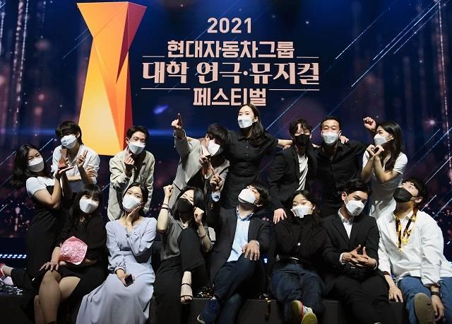 현대차그룹이 15일 서울 용산구 블루스퀘어 마스터카드홀에서 제9회 현대차그룹 대학 연극·뮤지컬 페스티벌 시상식을 개최했다. /현대차그룹 제공