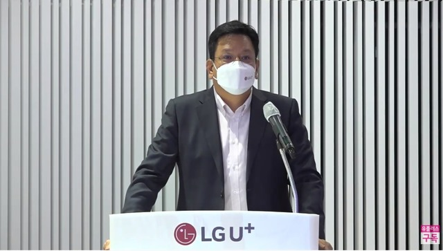 LG유플러스가 U+스마트팩토리 솔루션을 공개하고 향후 사업방향을 설명했다. 사진은 서재용 LG유플러스 스마트인프라사업담당(상무)이 프레젠테이션을 하고 있는 모습. /LG유플러스 온라인 기자간담회 화면 캡처