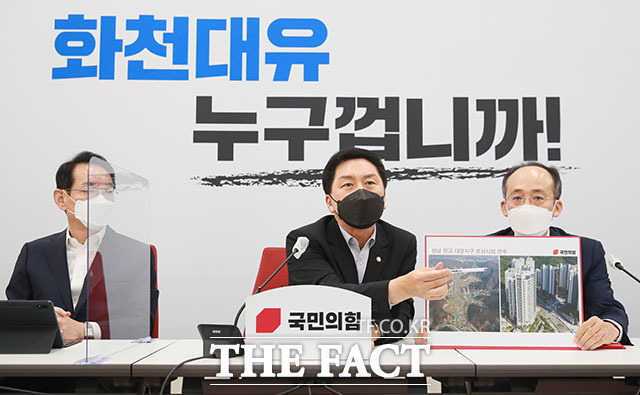 16일 오전 서울 여의도 국회에서 열린 '이재명 경기도지사 대장동게이트 진상조사 TF'회의에서 김기현 원내대표가 대장동 의혹과 관련한 발언을 하고 있다.