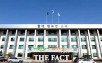 검찰, '납품비리 의혹' 충북도교육청 압수수색