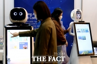부산시, 메타버스·5G 등 디지털산업에 5년간 6699억 투입