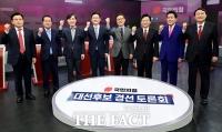 첫 방송 토론 시작한 국민의힘 대선 후보들 [TF사진관]
