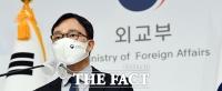 정례브리핑하는 최영삼 외교부 대변인 [TF사진관]