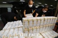 '추석자금 방출하는 한국은행' [TF사진관]
