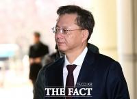 우병우, 불법사찰 유죄·직무유기 무죄…징역 1년 확정