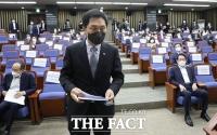 김기현, 대장동 개발 들여다보니 '공익의 사익화' [TF사진관]