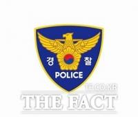 시흥경찰서, 출동 현장에서 환자 방치하며