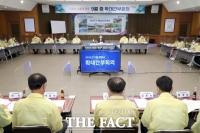 유진섭 정읍시장, 확대간부회의 열고 본예산 편성 등 현안업무 점검