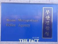 환자에게 마취제 투여 후 성추행 혐의 의사 구속 송치